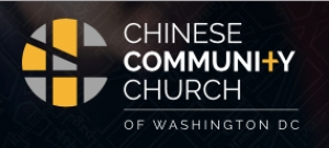 English Congregation Pastor, Chinese Community Church of Washington, DC